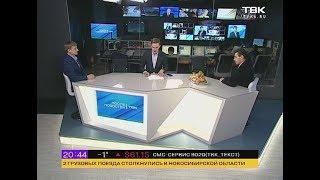 ИНТЕРВЬЮ: С. Новиков и Ю. Пирятенец о проверке свежих овощей в Красноярских магазинах