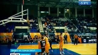 Баскетбол, хоккей, кудо. Обзор новостей спортивной жизни Иркутской области