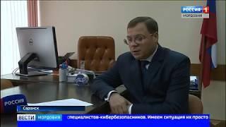 В Мордовии появятся свои специалисты по кибербезопасности