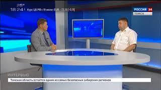 Интервью. Юрий Чурсин