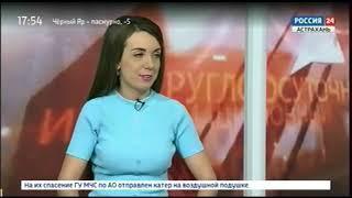 """Астраханцы напишут юридический диктант"""