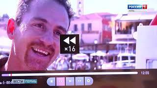 «Интерактивное ТВ» 2.0: везде, где есть интернет