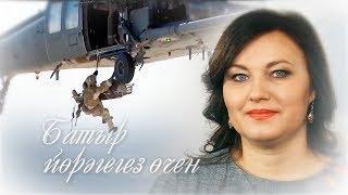ТНВ кызлары барлык ир-егетләрне 23 февраль белән котлый - ТНВ
