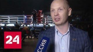 В Москве началась встреча между сборными России и мира по боксу - Россия 24