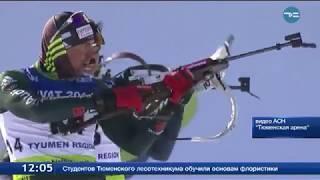 Две золотые медали завоевали российские биатлонисты на этапе Кубка IBU