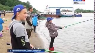 В Советском районе прошел рыболовный турнир «Трофеи Вятки» (ГТРК Вятка)