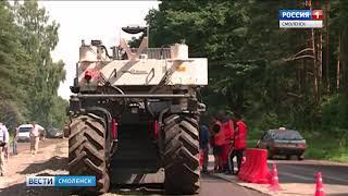 Столица выделит средства на ремонт смоленских дорог