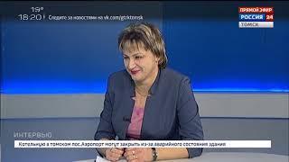 Интервью. Диана Смолякова, директор лицея 7 г.Томска