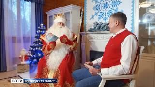 Территория Вотчины Деда Мороза будет увеличена вдвое