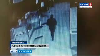 Серийного вора, промышлявшего в почтовых отделениях, задержали новосибирские полицейские
