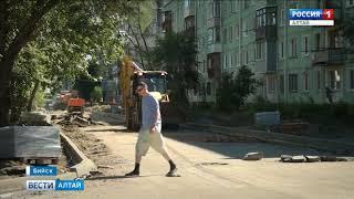 В новостройках Бийска отремонтируют дороги, убитые строителями