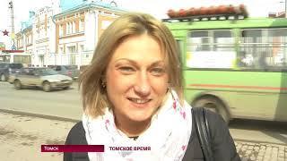 """В РФ стартовала акция """"Георгиевская лента"""""""