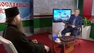Православный взгляд. Эфир от 15.03.2018
