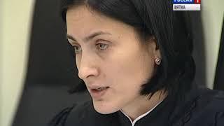 Кировская региональная ипотечная корпорация признана банкротом (ГТРК Вятка)