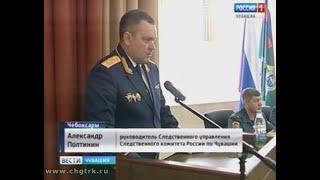 Следственное  управление Следственного комитета России по Чувашии обрело нового руководителя