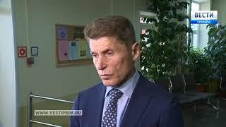 Олег Кожемяко обсудил дорожные вопросы на встрече с работниками нефтесбытовой отрасли