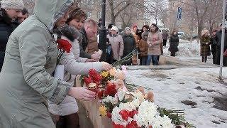 В Камышине почтили память погибших в пожаре в Кемерове