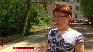 В Томске появится тактильный тротуар