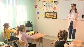 Волгоградские школьники выбирают ментальную арифметику