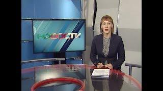 Новости Ненецкого округа от 16.02.2018