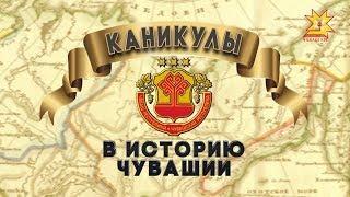 В Мариинском Посаде состоялся очередной фестиваль городских инициатив.