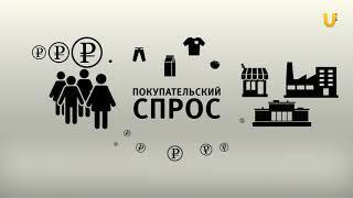UTV. Почему в России слабо растет экономика. Объясняет академик Роберт Нигматуллин