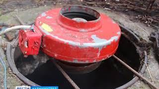 В Советске без тепла и воды остались 9 многоквартирных домов