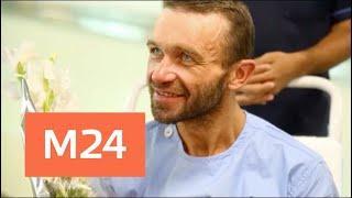 Спасенный в горах Пакистана российский альпинист идет на поправку - Москва 24