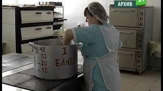 В челябинской школе массовое отравление учеников