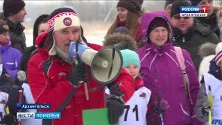 В Архангельске прошла зимняя спартакиада железнодорожников