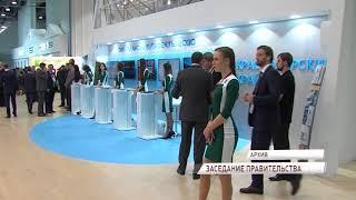 Дмитрий Миронов рассказал о стратегически важных соглашениях области с другими регионами