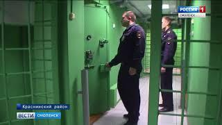 Смоленские полицейские задержали белоруса-наркомана