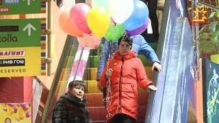 20 марта отметили Международный день счастья