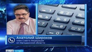 Сенатор Анатолий Широков борется за доступные авиатарифы для северян