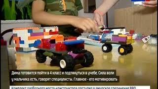 """""""Счастье каждому"""": прирожденный оптимист Дима"""