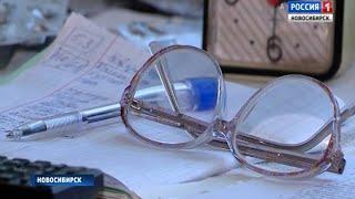 «Вести» узнали, должны ли пожилые новосибирцы платить за капитальный ремонт