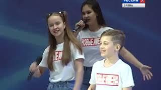 Новости культуры ВЯТКА (26.11.2018)(ГТРК Вятка)