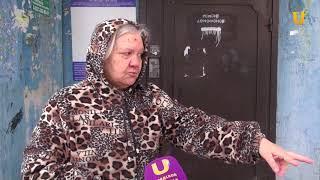 UTV. В Уфе после публикации в СМИ госкомитет выехал с проверкой в многоэтажку
