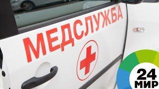 Взрыв газа в Санкт-Петербурге: есть погибшие - МИР 24