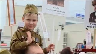 28 04 2018 Акция «Бессмертный полк» пройдёт в Ижевске 9 мая