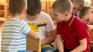 В Красноярске началось комплектование детских садов