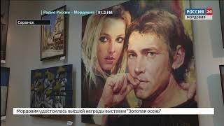 В Саранске открылась художественная выставка «Красные воротаПротив течения»