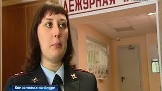 В Комсомольске забили собаку досмерти