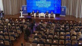 Депутаты Госдумы Ирина Гусева и Владимир Плотников удостоены Благодарности Правительства РФ