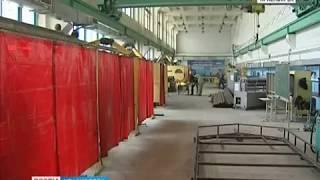 Красноярский край назвали лидером в сфере трудоустройства