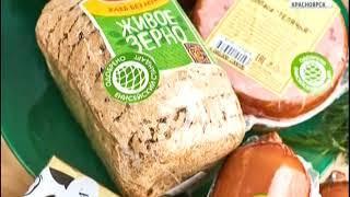 В Красноярске обсудили качество школьного питания