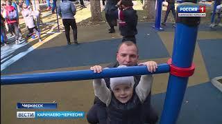 Вести Карачаево-Черкесия 29.10.2018