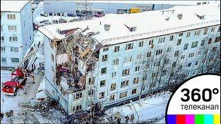 В Мурманске в результате обрушения жилого дома погибли два человека