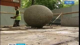 «Каменное яйцо» начали ремонтировать в Иркутске