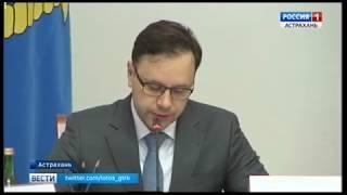 В Астраханской области снизилось число несчастных случаев на производстве